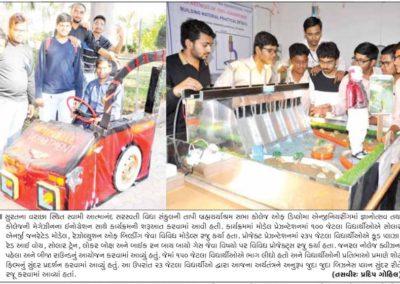 03-03-2017-Gyanotsav-Day-1-Gujarat-Gardian